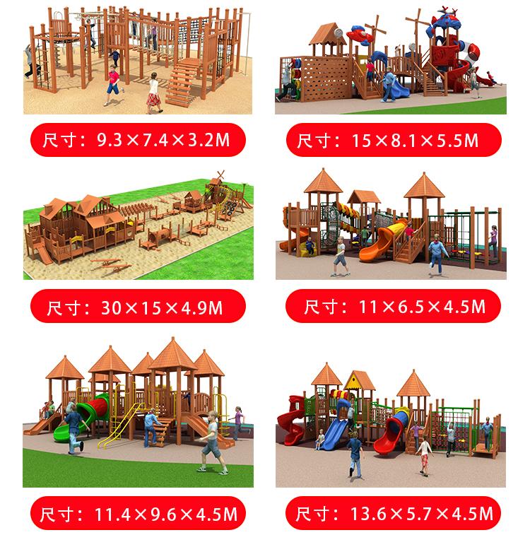 儿童木质滑梯产品