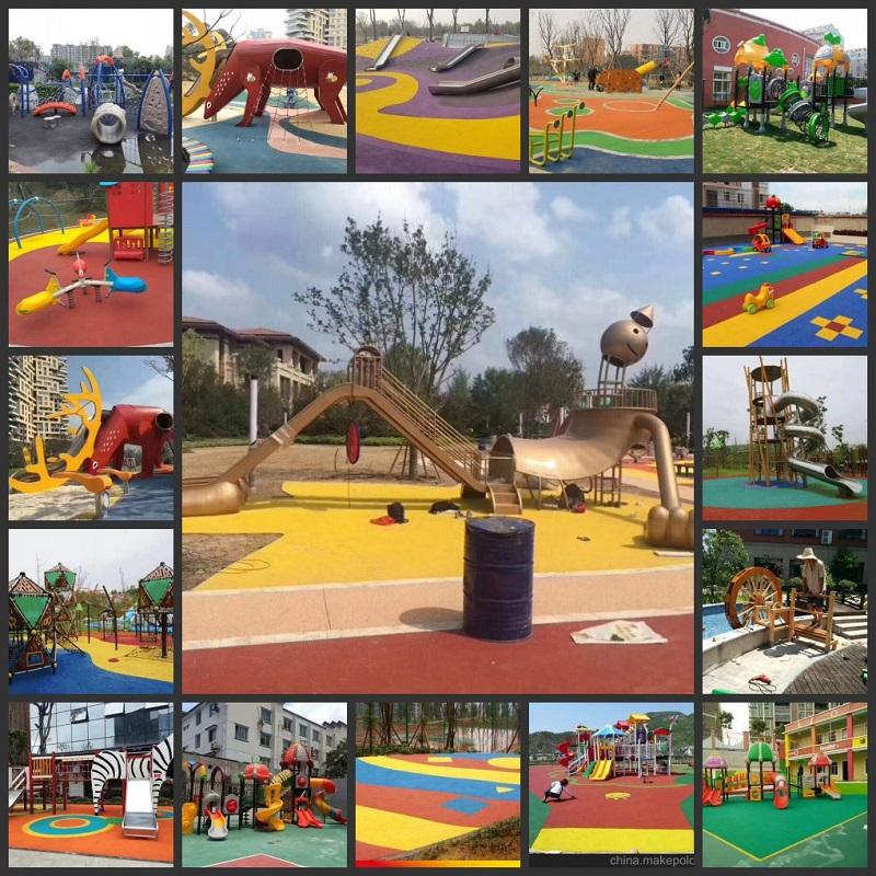 网红公园游乐设施安装工程