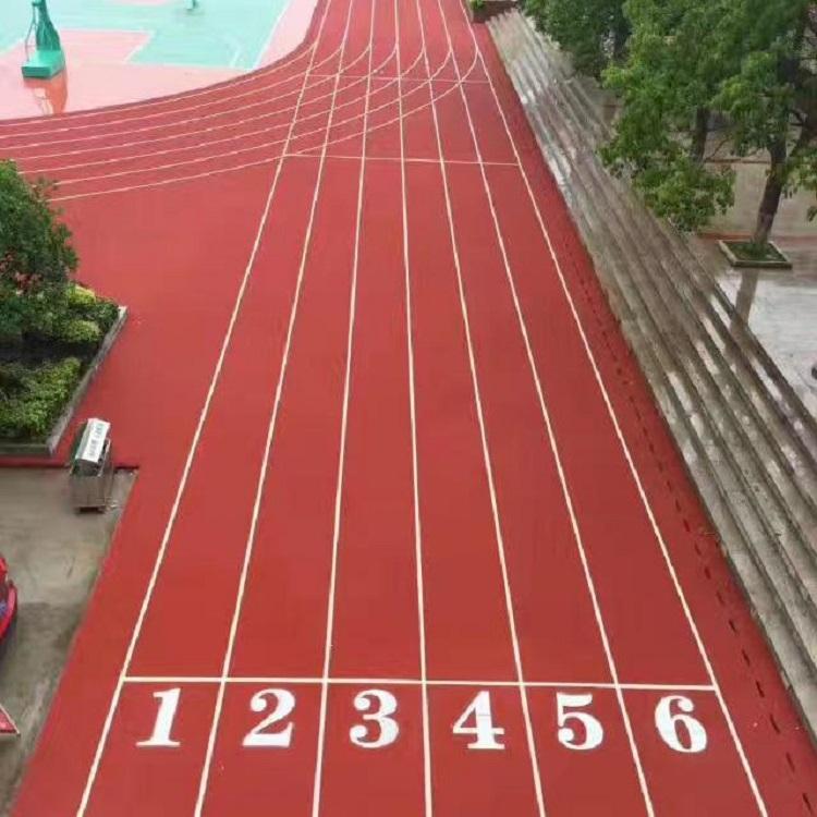 西南大学800米塑胶跑道设计施工
